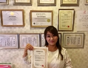 IBJ成婚優秀賞〜2019年度の6枚目の賞状が届きました