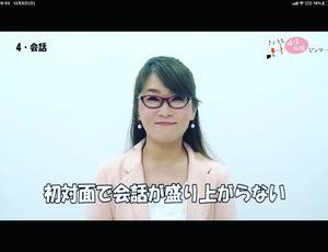 【見てね】きょうと婚活応援センターのYouTubeチャンネル
